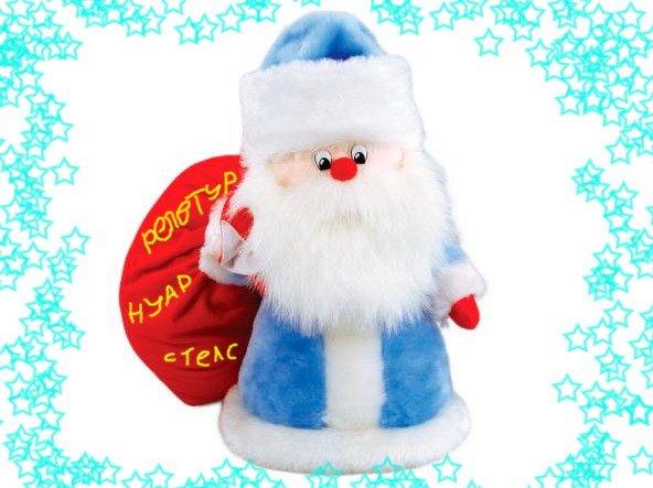 Вот такие подарочки я бы хотел обнаружить под ёлочкой:   1) Индикатор онлайна;   2) Цветовой индикатор друзья/игно ... - Изображение 1