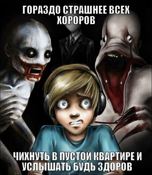 Такое может произайди с каждым :)) - Изображение 1