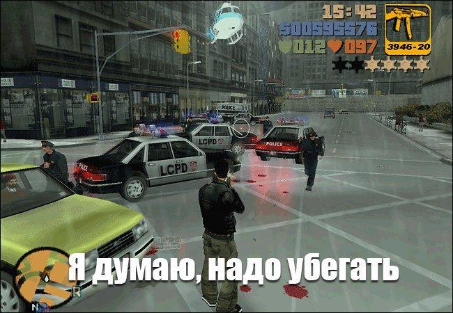 Перед бурей GTA 5. - Изображение 1