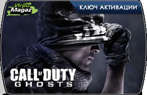 """Релиз """"Call of Duty: Ghosts""""  Сегодня, 5 ноября 2013 года, состоялся релиз игры Call of Duty: Ghosts.  Спустя десять ... - Изображение 1"""