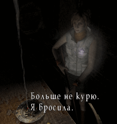 Silent Hill 3 - Изображение 2