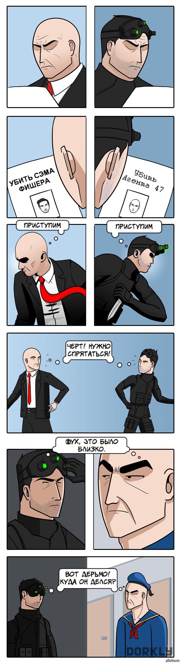 Агенты,они такие агенты :D - Изображение 1