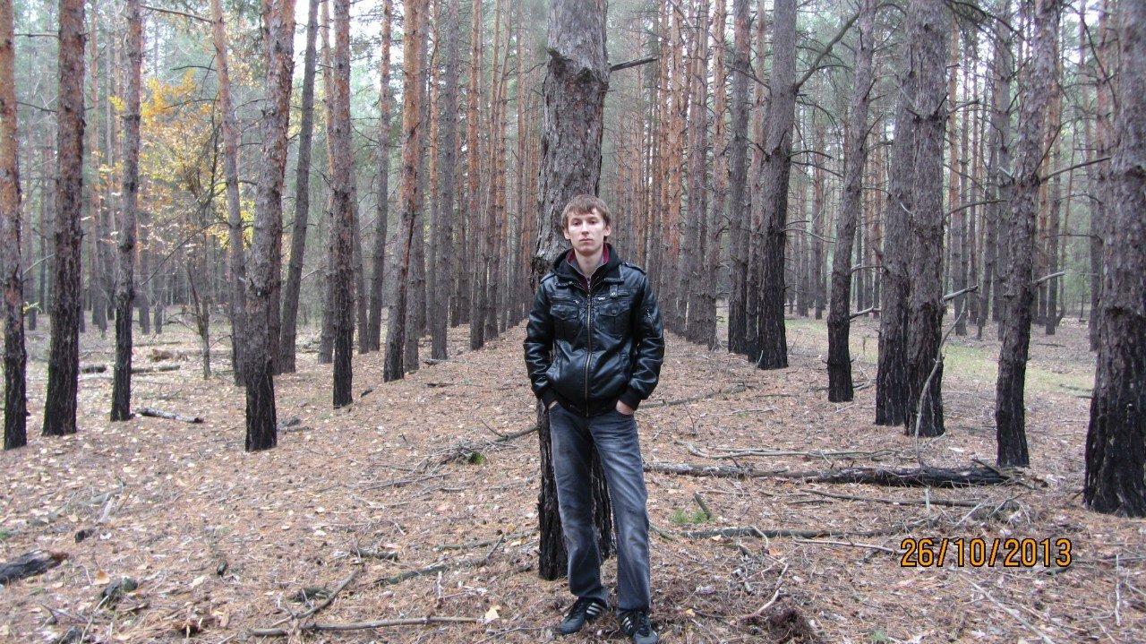Ходил сегодня за грибами в лес, круто там, чистый воздух и всё такое, ээээххххх романтика.  - Изображение 1