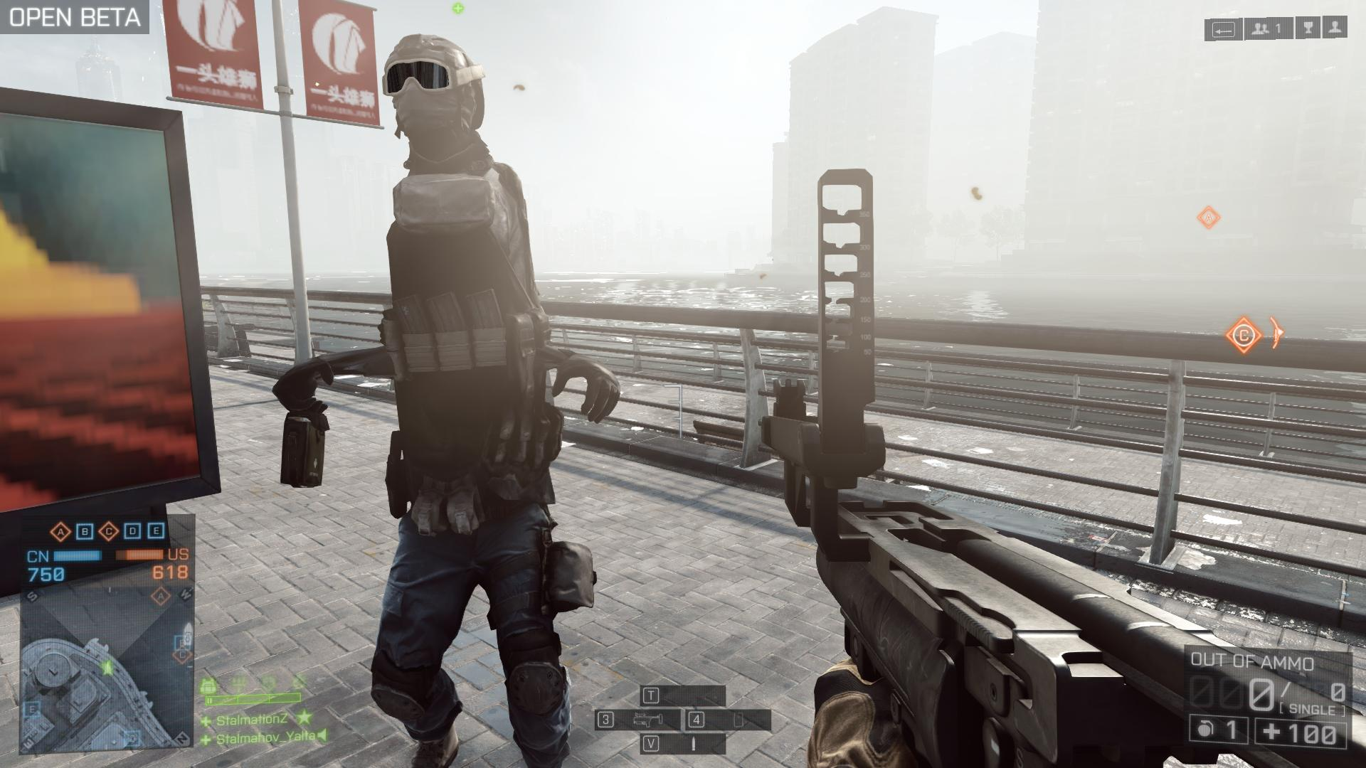 Поиграл с другом в бета тест Battlefield 4 - Изображение 1