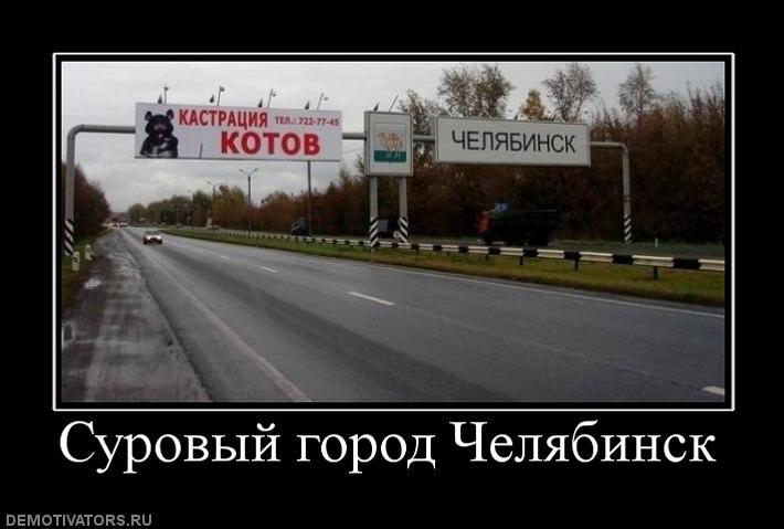 Это мой город... - Изображение 1