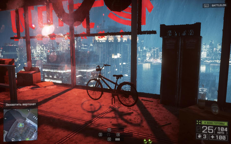 Зачем велосипед на высотке ? - Изображение 1