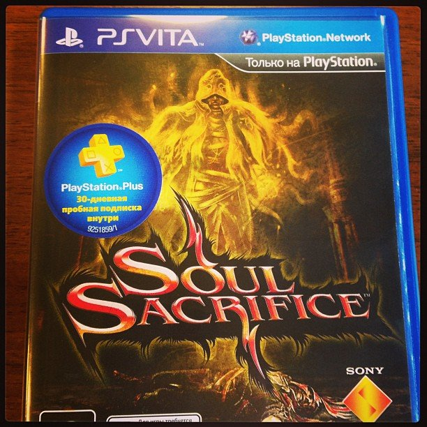 Soul Sacrifice царский подгон от Владимир Рыжков  - Изображение 1