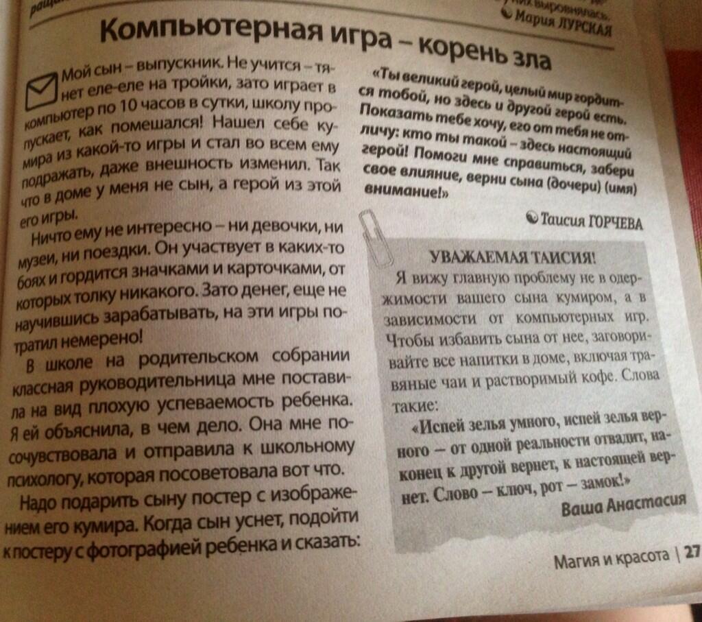 Пост в «Паб» от 08.08.2013. - Изображение 1