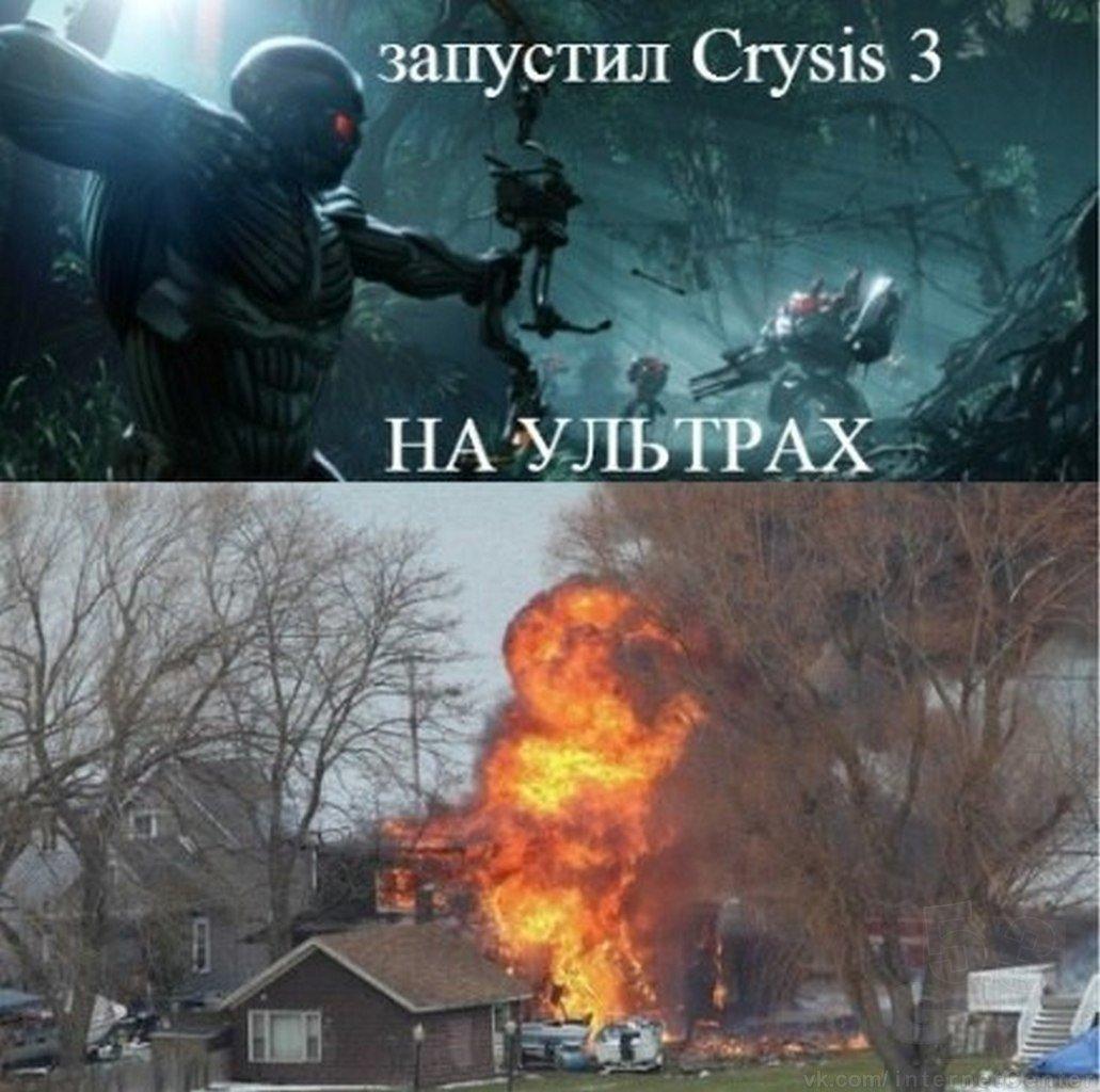 Crysis как Crysis - Изображение 1