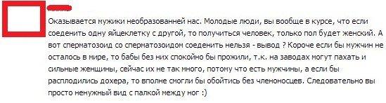 Пост в «Паб» от 19.03.2013 - Изображение 1