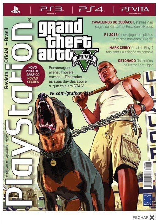 Новая информация от Playstation Brazil magazine!  - Все суперспособности активируются с помощью кнопки L3/LS;- Трево .... - Изображение 1