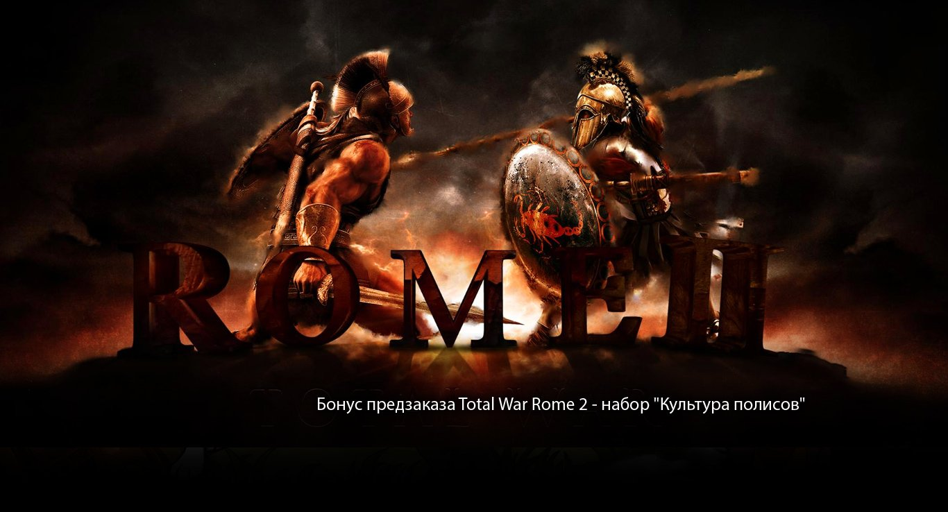 Rome total war nude mods sexy scene