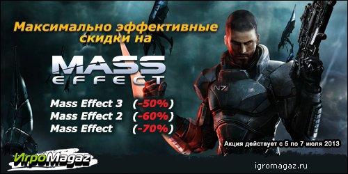 ИгроMagaz: Максимально эффективные скидки на Mass Effect!  Интернет-магазин для геймеров ИгроMagaz.ru рад сообщить о .... - Изображение 1