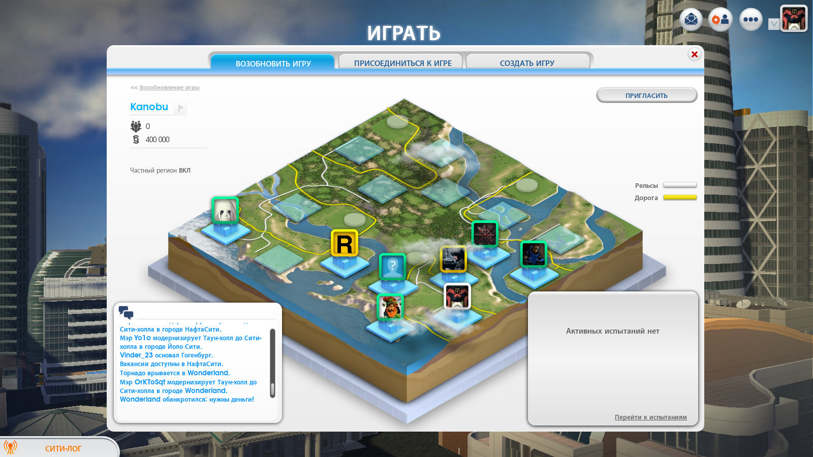 А в SimCity появился регион Канобу ! Пол региона еще не заселено =) Обращаться к Yo1o для добавления. - Изображение 1