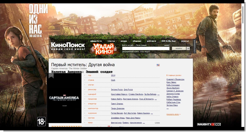 Российские локализаторы. ЛУЧШИЕ!  - Изображение 1