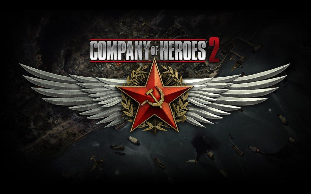 В связи с прекращением продаж игры Company of Heroes 2, многие игроки против этого, если вы тоже против прекращения  ... - Изображение 1