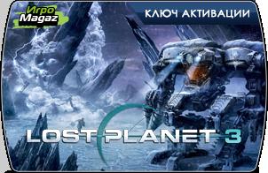 """Релиз """"Lost Planet 3""""  Сегодня, 7 октября 2013 года, состоялся релиз игры «Lost Planet 3».   Lost_Planet_3_igromagaz ... - Изображение 1"""