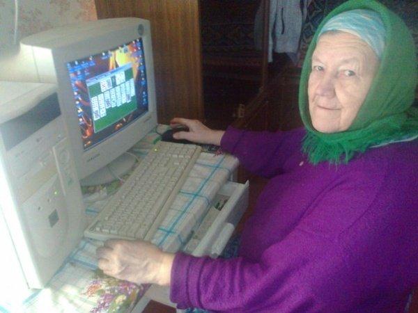 Письмо в редакцию!  Уважаемая редакция газеты «Пенсионерочка»! В июне 2013 года мне исполняется 72 года, и я хочу по ... - Изображение 1