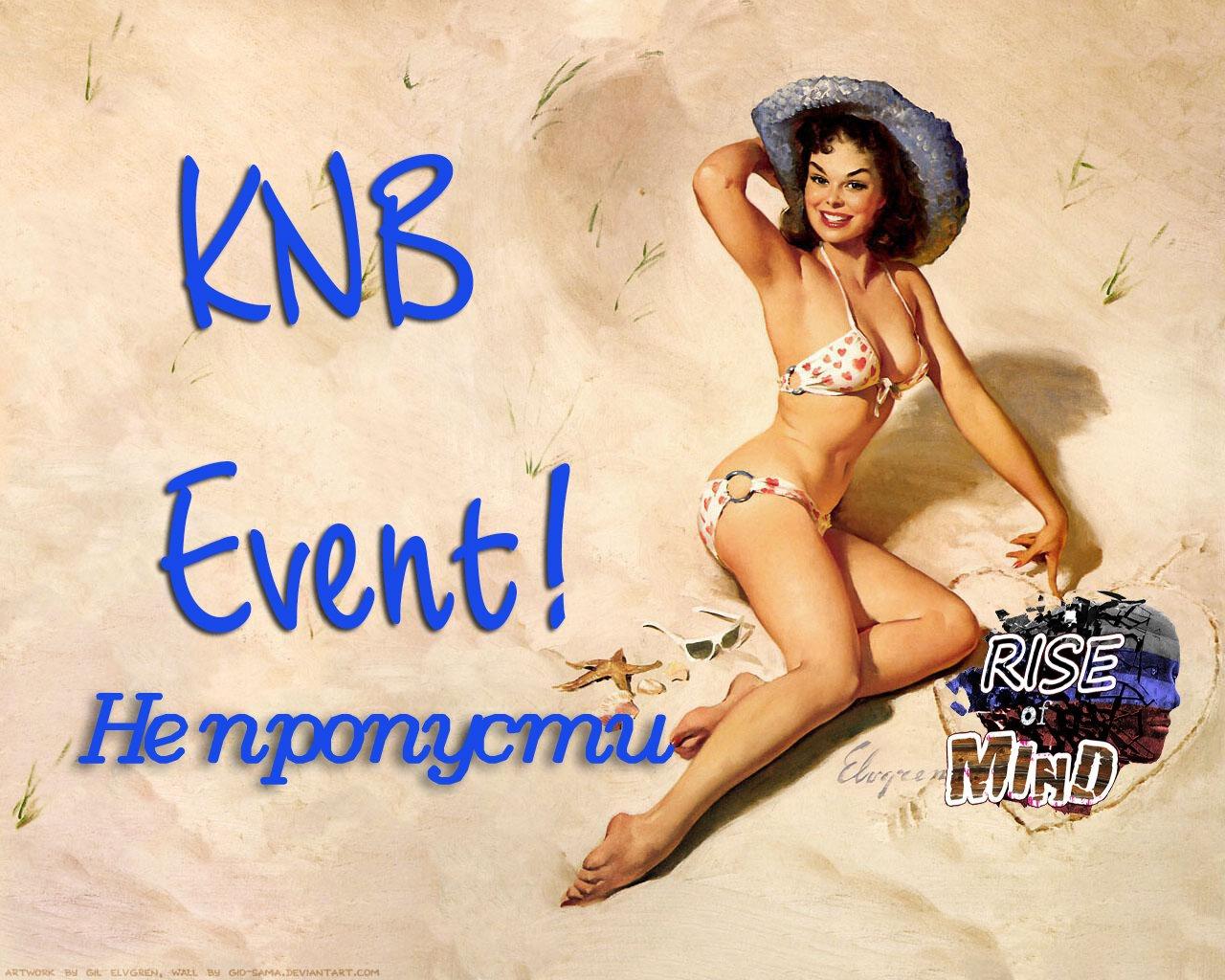 KNB Event 13 Natural Selection 2Мы долго не могли придумать во что поиграть и вот придумали. Игра не очень популярн ... - Изображение 1
