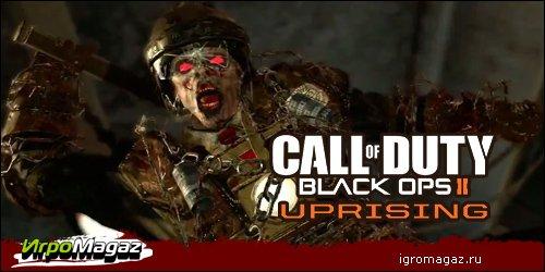Urpising – новое DLC к Call of Duty: Black Ops II  Четыре новых карты для онлайн-битв и зомби-бойня «Mob of The Dead ... - Изображение 1