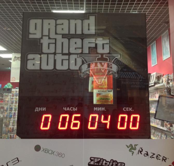 Сегодня утром поехал в игровой магазин GameZone за GTA5. Встретила меня табличка с отсчетом часов до выхода GTA5 ... - Изображение 1