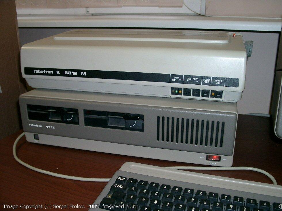 Системный блок компьютера из ГДР Robotron 1715 и оргтехника к нему. Привет, Microsoft. - Изображение 1