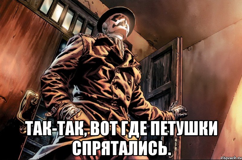 #роршах #петушки #кукуепта - Изображение 1
