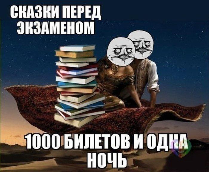 true story) - Изображение 1