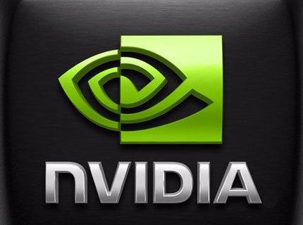 Nvidia – крупнейший производитель графических чипов объявил о том, что начинает публиковать в открытый доступ докуме ... - Изображение 1
