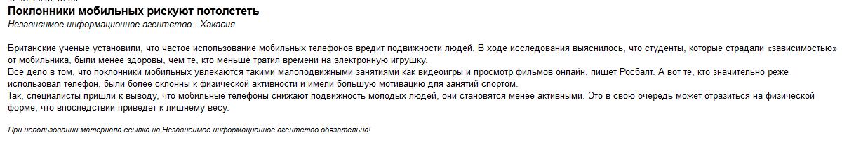 Пост в «Паб» от 12.07.2013 - Изображение 1