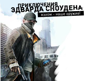 гыгы.. фан арт! - Изображение 1
