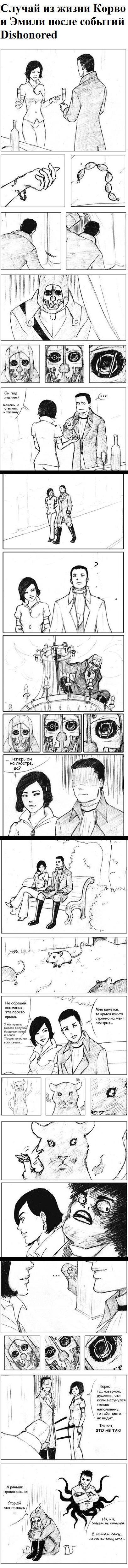 Вот вам крутой комикс по Dishonored - Изображение 1