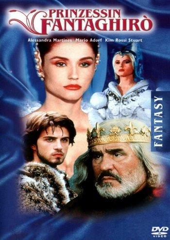 «Пещера золотой розы»           С этим фильмом у меня связанно много воспоминаний. По тем временам, он был «шедеврал ... - Изображение 1