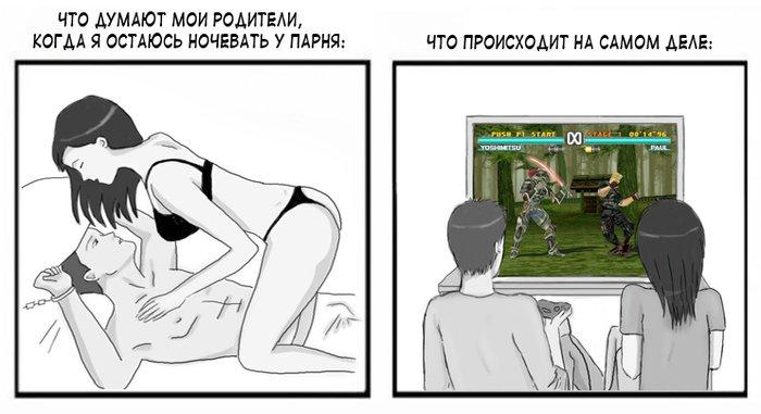 Улыбнуло : )   - Изображение 1