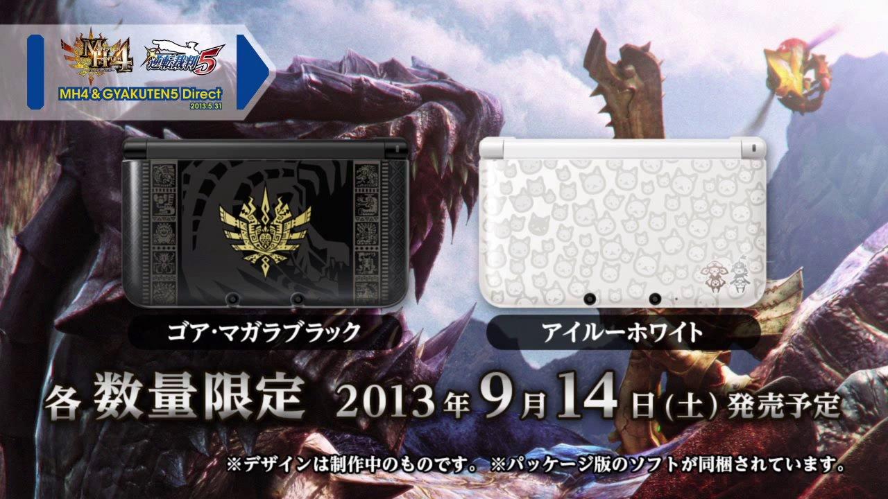 Две новых 3DS Xl по тематике Monster Hunter - Изображение 1