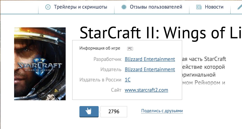 Мы продолжаем улучшать наш каталог игр. Теперь в информации об игре разработчики и издатели игры кликабельны. По кли ... - Изображение 1