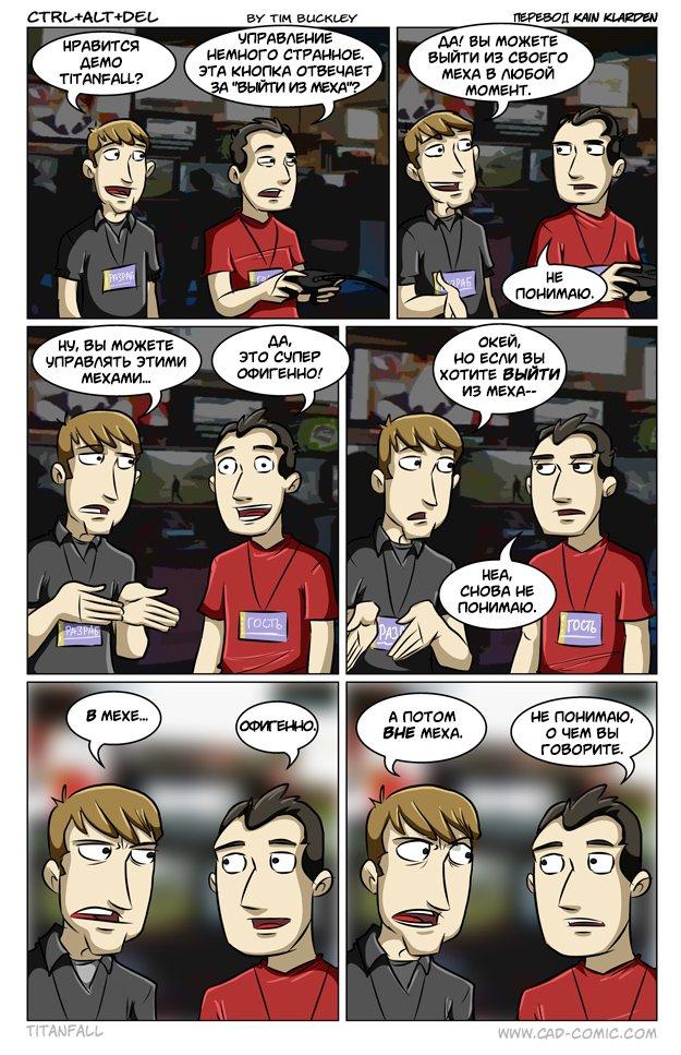 Улыбнуло ))  #ctrl_alt_delete #комикс #юмор - Изображение 1