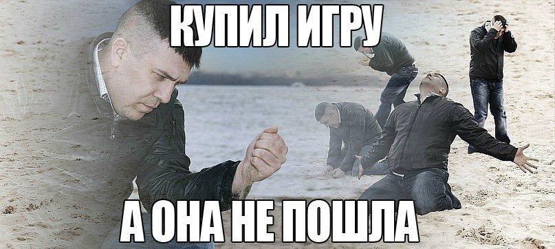 ... - Изображение 1