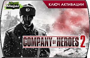Свеженькие релизы  Встречайте новые игры в дружном семействе ИгроMagaz.ru: Deadpool и Company of Heroes 2, релизы ко ... - Изображение 2