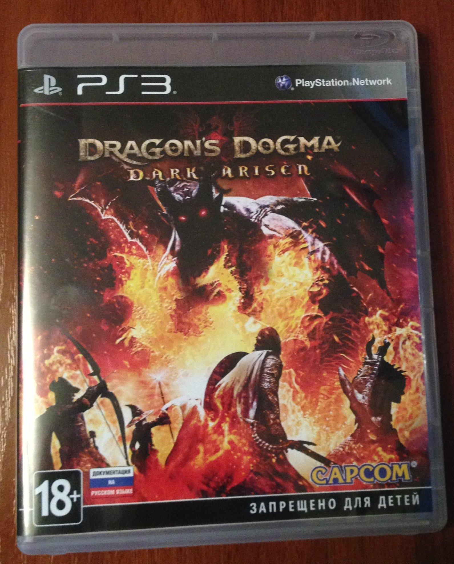 A wild Dragon-s Dogma: DA suddenly appears!Наконец-то вышла, теперь можно адски поиграть!#capcom - Изображение 1