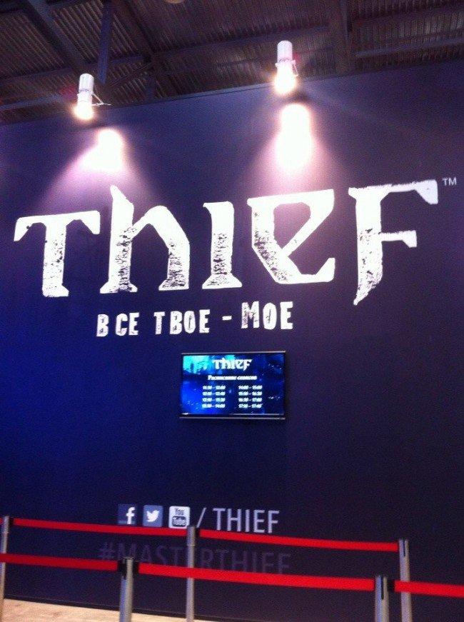 А Единая Россия  разрешила   разработчикам  Thief на использование их  слогана для этой  игры?). - Изображение 1