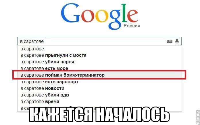 #этоконец #бомжтерминатор #россия #угадайстранупогуглу - Изображение 1
