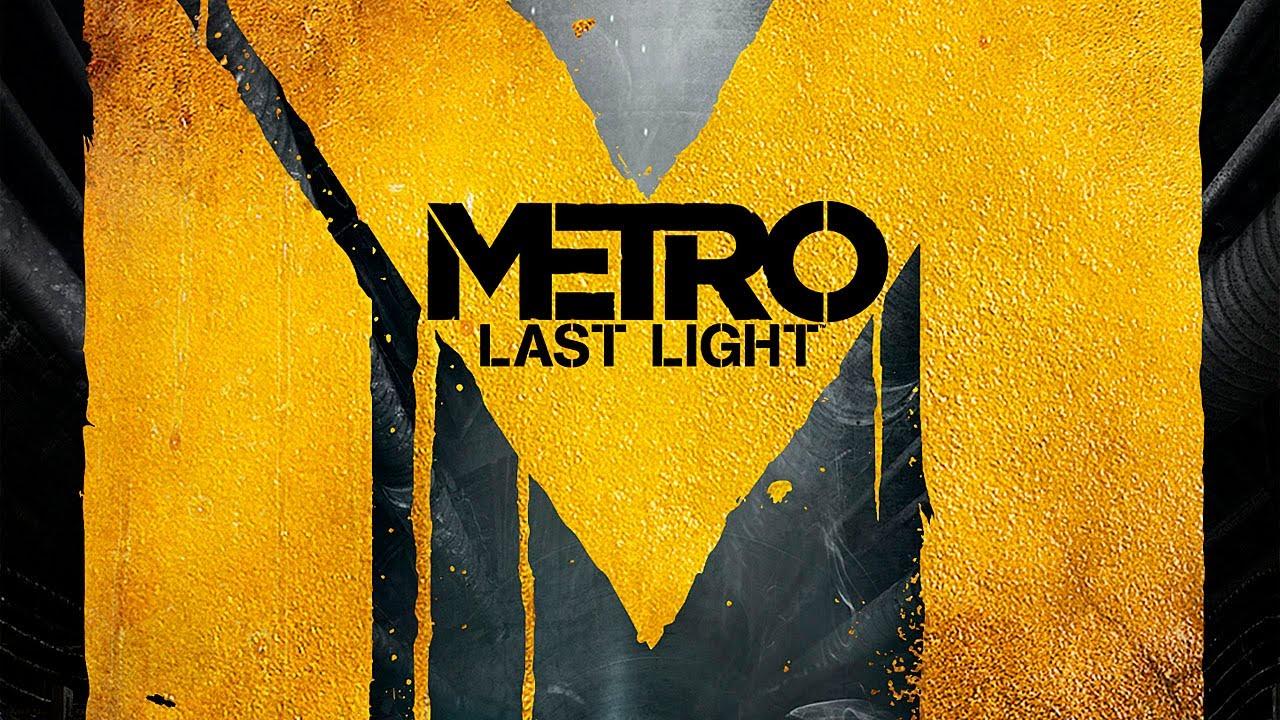 Metro : Last LightПрошло около месяца как прошёл, а игра осталась в памяти, предпочту Метро 2033, чем что-то другое, ... - Изображение 3