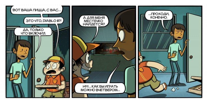 Penny Arcade представляет комикс «Diablo III и консоли» (автор: Кэти Райс)Источник:diablo3/gameguyz. - Изображение 1