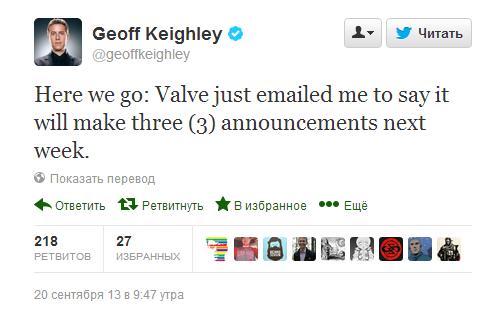 Джефф Кейли сообщил в своём твиттере:«Valve только что прислали мне письмо, где они сообщают, что на следующей недел ... - Изображение 1