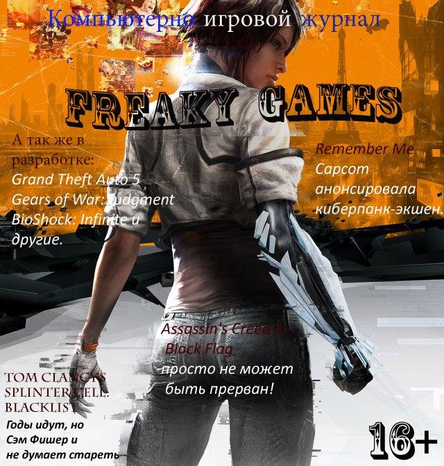 """Здравствуйте! Вот мое творение. Журнал называется Freaky games (в переводе озн-ет """"Чумовые игры"""").Прошу слишком не к ... - Изображение 1"""