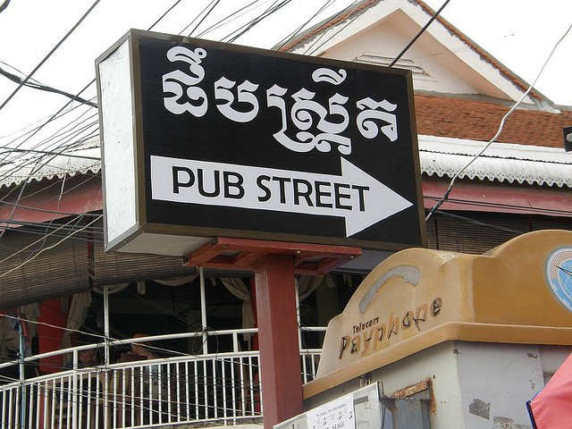 Welcome to Pub! Будем! - Изображение 2