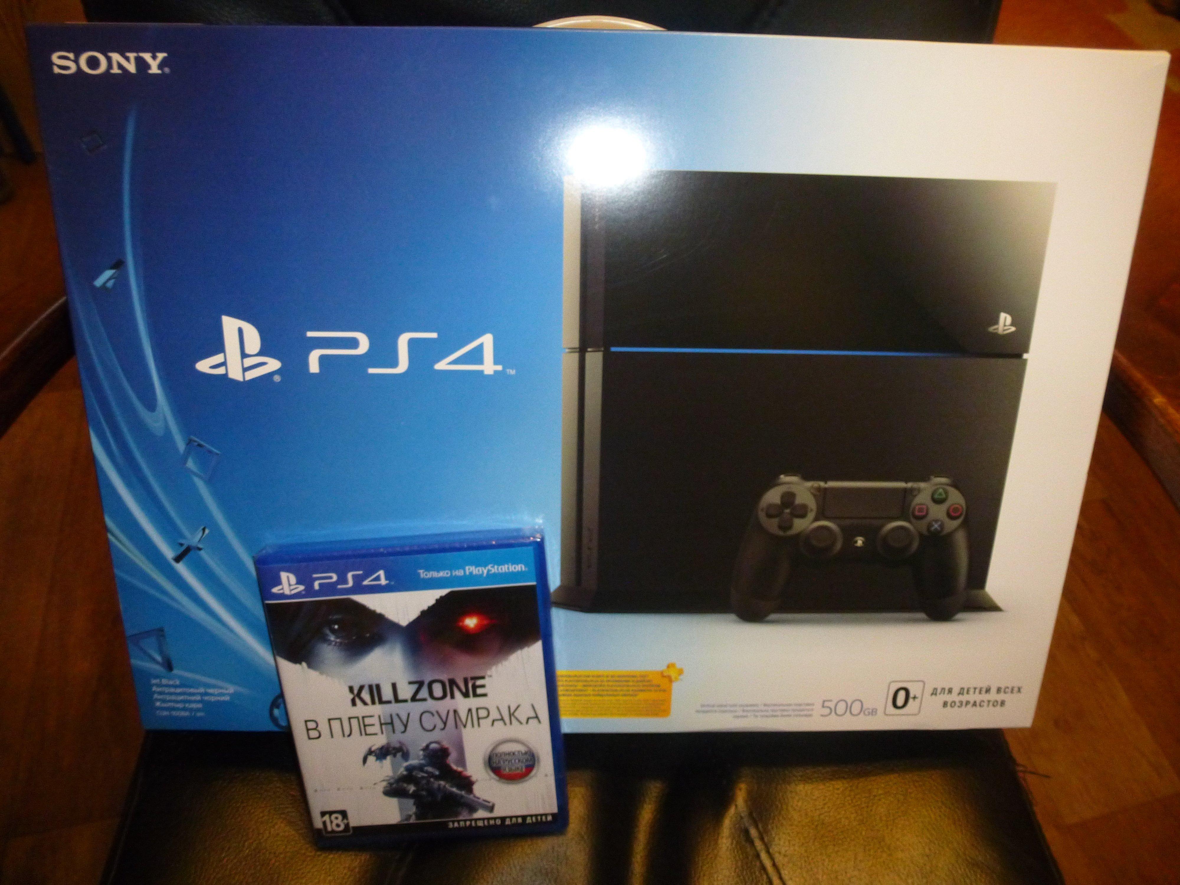 Даааа, дождалсяяя, вот она PS4!!!!!! - Изображение 1