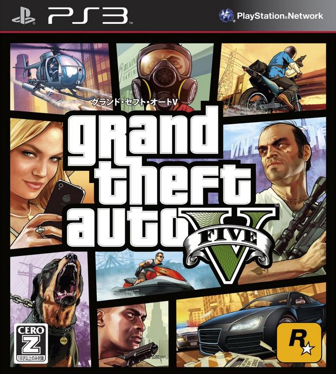 Прошла Japan's PlayStation Awards, победителем оказалась... Grand Theft Auto 5.  Золотые награды получили игры, прод ... - Изображение 1