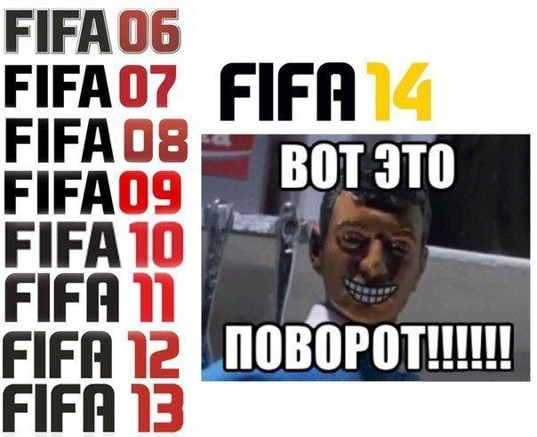 FIFA 13 FIFA 14   - Изображение 1
